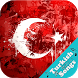 Turkish Songs by Developer-apps