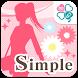 シンプル美容 かんたん手軽なエクササイズにおしゃれな健康情報 by Plusr Inc.