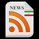 روزنامه ایران by Alles Web.eu