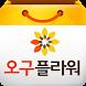 전국꽃배달 오구플라워 by (주)뉴런시스템