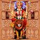Durga Temple Door Lock screen by Bhakti App Store