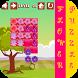 Free Kid Flower Game Puzzle by Fun Kidz Games