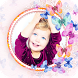Butterfly Photo Frames by Pixel Frames