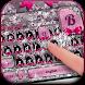 Bows & Diamonds Premium Keyboard Theme by Mobile Premium Themes