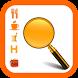 Location Finder by Sh Prabhu