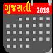 Gujarati Panchang 2018 by swaradroid