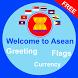 แนะนำประเทศอาเซียน by thaiandroidtablet
