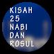 Kisah 25 Nabi Dan Rosul by Alt Studio