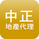 Chung Ching Property by Babelland Technology Limited