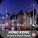 Hong Kong Travel & Hotel Guide by Mars n Moon