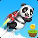 Run Panda by oxoapps.com