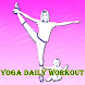 yoga daily workout by patcaratapp