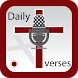 Bible Verses Daily Recorder by Christian App Empire