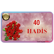 40 Hadis by SENNIK
