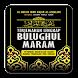 Bulughul Maram by PNHdeveloper
