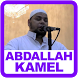 Abdallah Kamel Quran MP3 by Makibeli Design