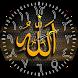 Allah Clock Widget by Amazing BuPepa World