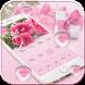 Valentine Rose Pink love theme by Leotheme MT Studio