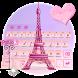 Luxury Pink Paris Keyboard Theme by Art Theme Studio