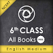 NCERT 6th CLASS BOOKS IN ENGLISH by Mobilityappz