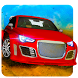 Multiplayer Car Racing Online by TheAppMedia