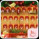 Jingle Bell & Gift Keyboard by Sexy Apple