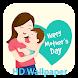 Mothers Day Wallpaper by DevJado
