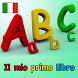 Il mio primo libro di alfabeti by ILMASOFT KIDS