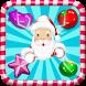 Candy Fantastic Christmas by Nadiasafagame