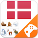 Danish Game: Word Game, Vocabulary Game by Fun Word Games Studio