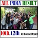 10th 12th SSC HSC SSCL : India Board / Exam Result by ERS WebTech & AD Media