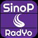 SİNOP RADYO by Memleket Radyoları