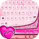 Sweet Love Keyboard Themes by Fun Center Apps