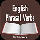 English phrasal verbs by Titan Software Ltd.
