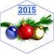 Конкурсы на Новый год by vivakniga