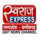 Swaraj Express by C-Net Infotech