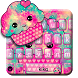 Hot Pink Cupcake Keyboard Theme by Fashion theme for Android-2018 keyboard