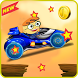 Little Leo Einsteins by Entertainment One**