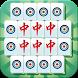Classic Mahjong Quest by Mahjong solitaire mahjongg