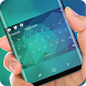 Quiet Blue Keyboard for Samsung Galaxy Note8 by Gummi Sour Hearts Studio