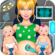 Maternity Twin Surgery Doctor by Woofie Games