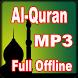 Al Quran MP3 Full Offline by andromoapp