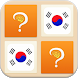 Memory Game - Word Game Learn Korean by Fun Word Games Studio