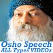 Osho Speech Rajneesh Stories English Hindi VIDEOs by ALL Videos Collection App 2017 18