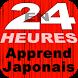 En 24 Heures Apprend Japonais by Software Venture