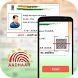 Aadhar Card Scanner by Online India Service
