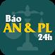 Báo công an & An ninh pháp luật by TDA Developer Group