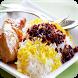 آموزش پخت غذا با مرغ by Ali Kamrani