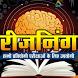 Aptitude Reasoning Trick Hindi by tetarwalsuren