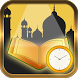 Quran with Muslim Prayer Times by BHMEDIA